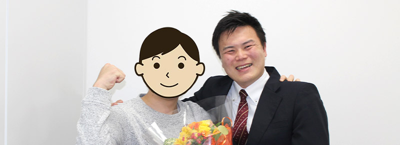 森田 優さん