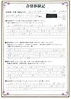 慶應義塾大学(商学部) 明治大学(経営学部) 青山学院大学(法学部) 立教大学(文学部) 学習院大学(経済学部)
