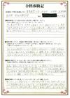 立教大学(経済学部) 東洋大学(経営学部) 神奈川大学(経済学部)