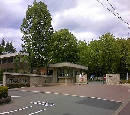 宮城教育大学