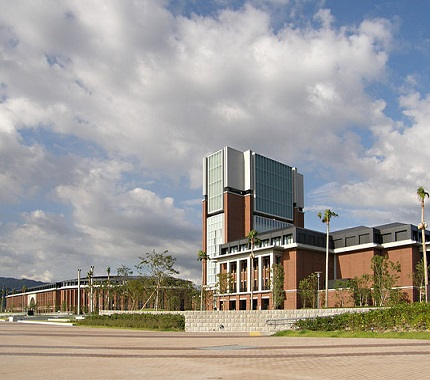 神戸学院大学