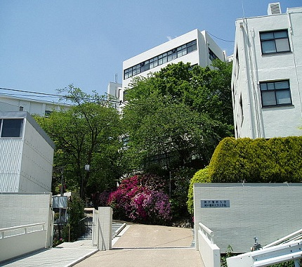 神戸薬科大学