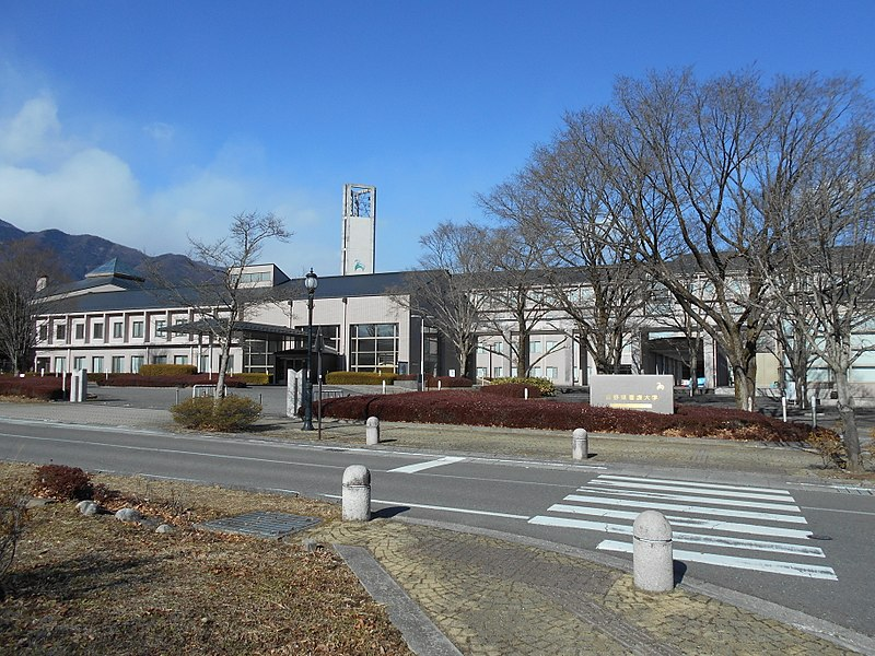 長野県看護大学
