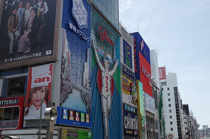大阪市で家庭教師をお探しのご家庭へ お子さんの成績を短期間で上げます!
