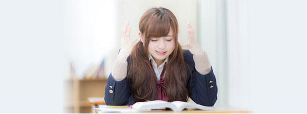 「単語の意味調べ」学習の落とし穴